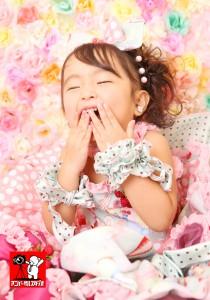 cute4